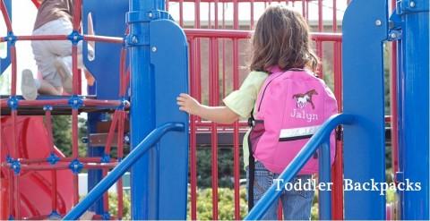 toddler2014